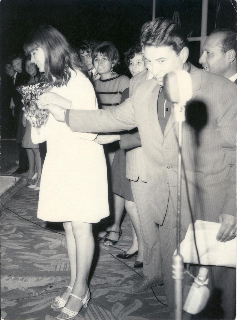 1968 Trofeul tineretii - Constanta Barac