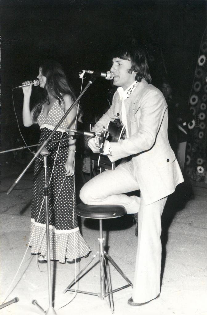 1972 - concurenti.jpg