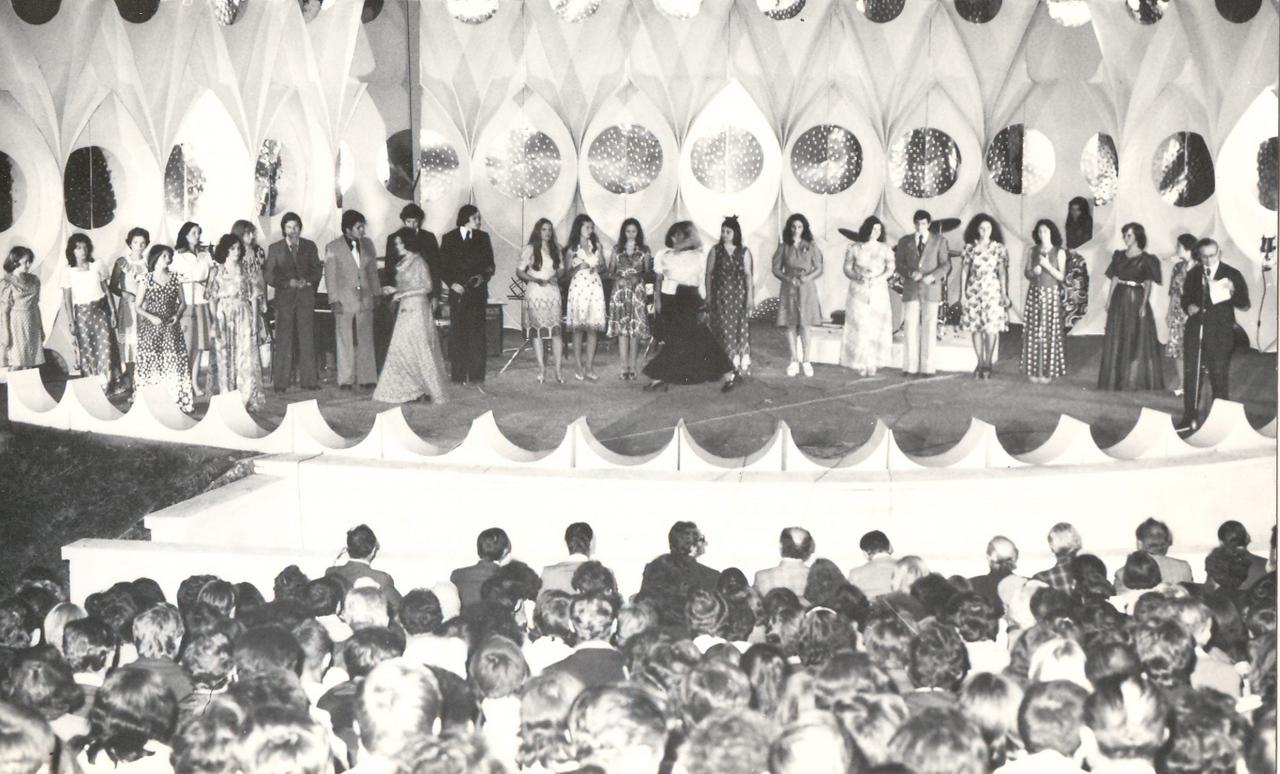 1976 - concurenti amara.jpg