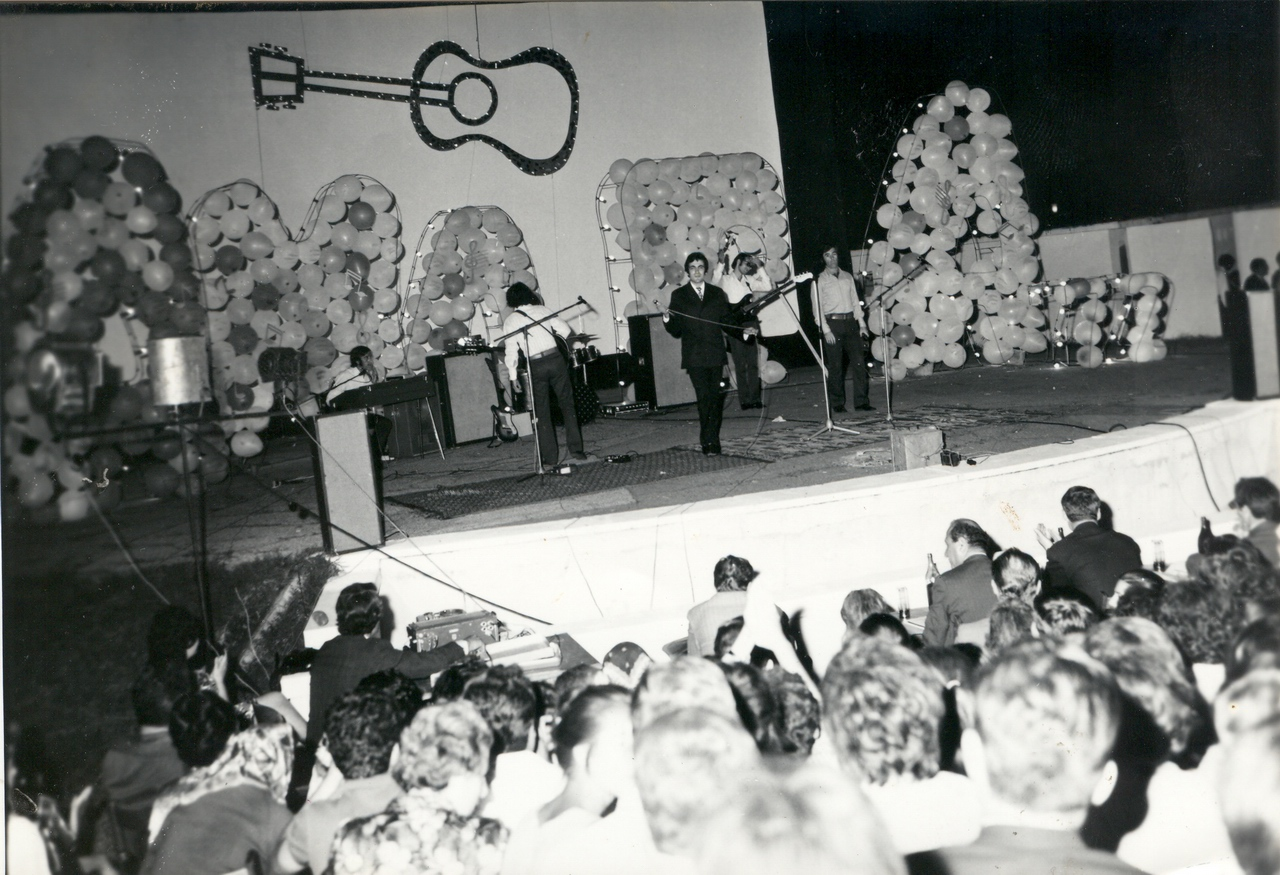 Amara 1977.jpg