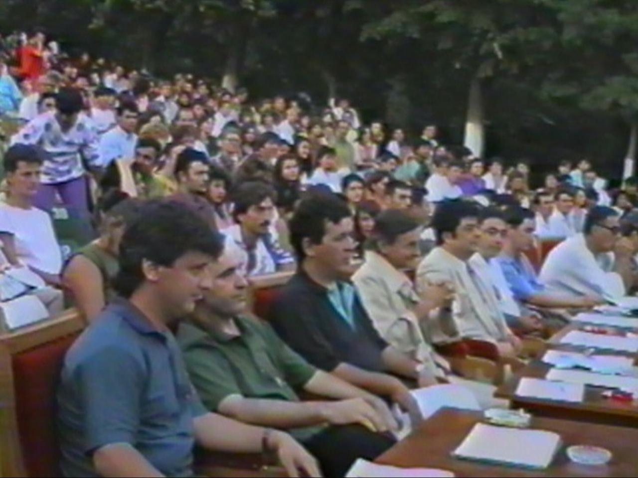 Amara 1994 - Juriu.jpg