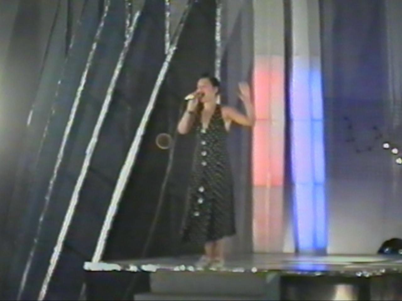 Amara 1994 - Mentiune - Irina Purcarea.jpg