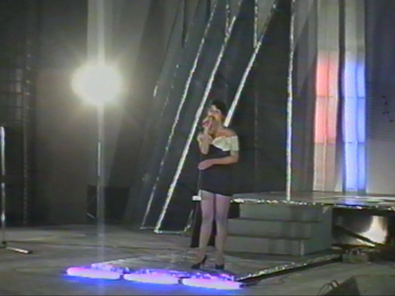 Amara 1994 - Mentiune - Nicoleta Stoian.jpg