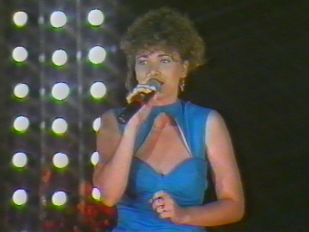 Amara 1995 - LoredanaRusu-Trofeul tineretii.jpg