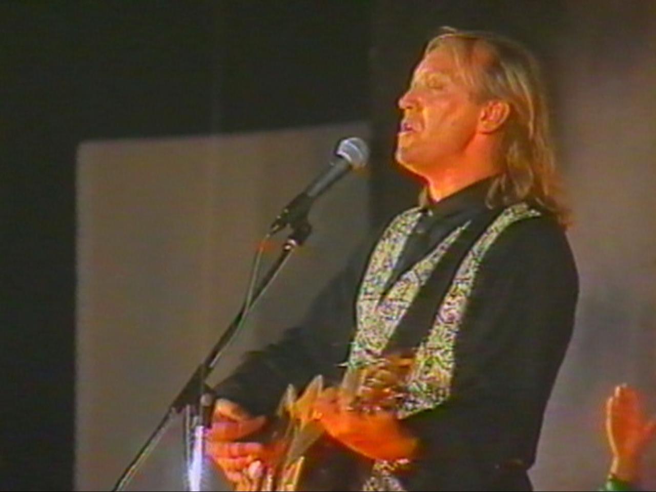 Amara 1995 - StefanHrusca.jpg