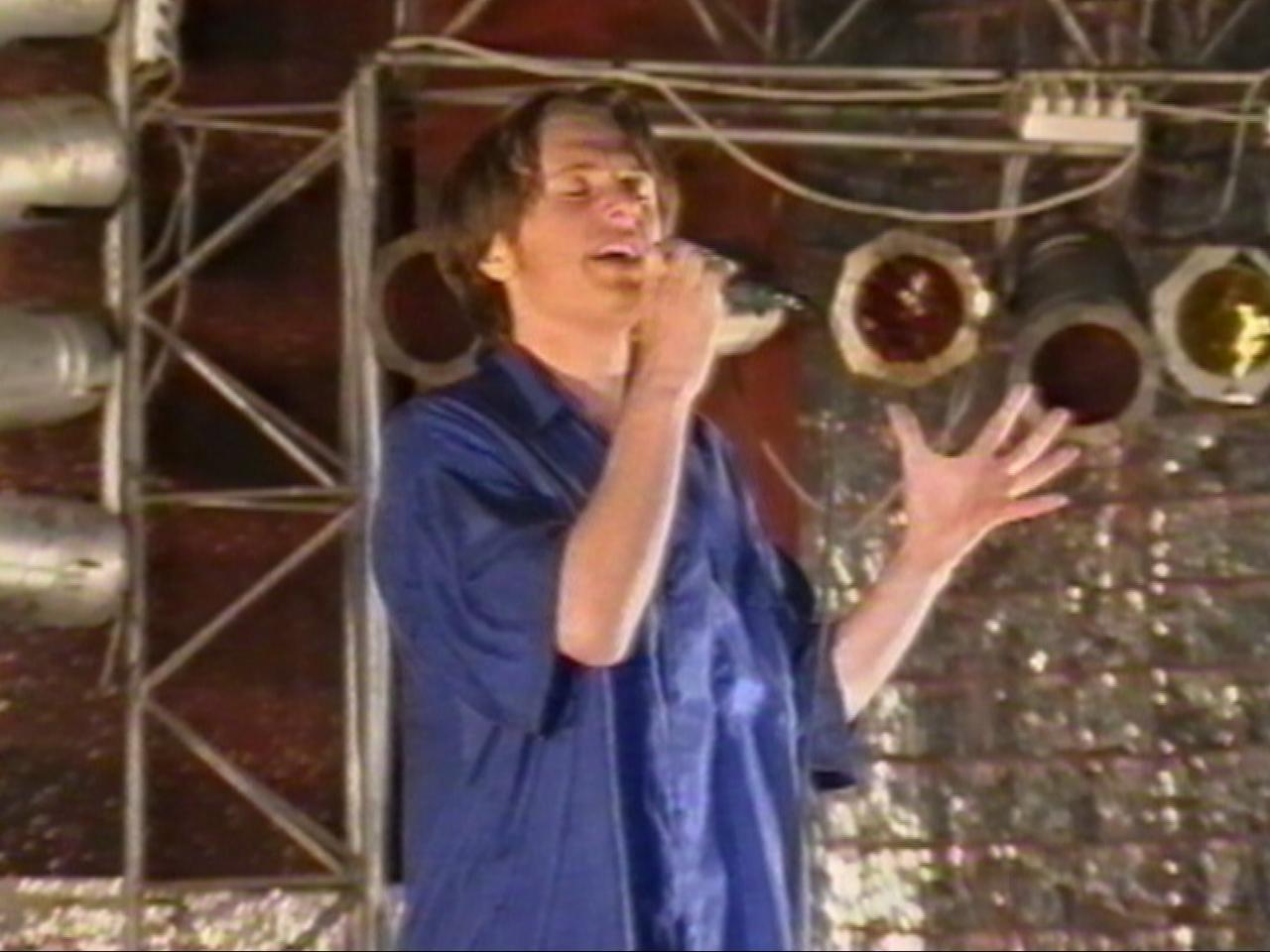 Amara 1997 - Mentiune 2 - Romeo Zaharia.jpg