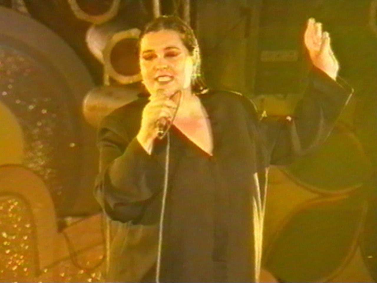Amara 1998 - Monica Anghel.jpg