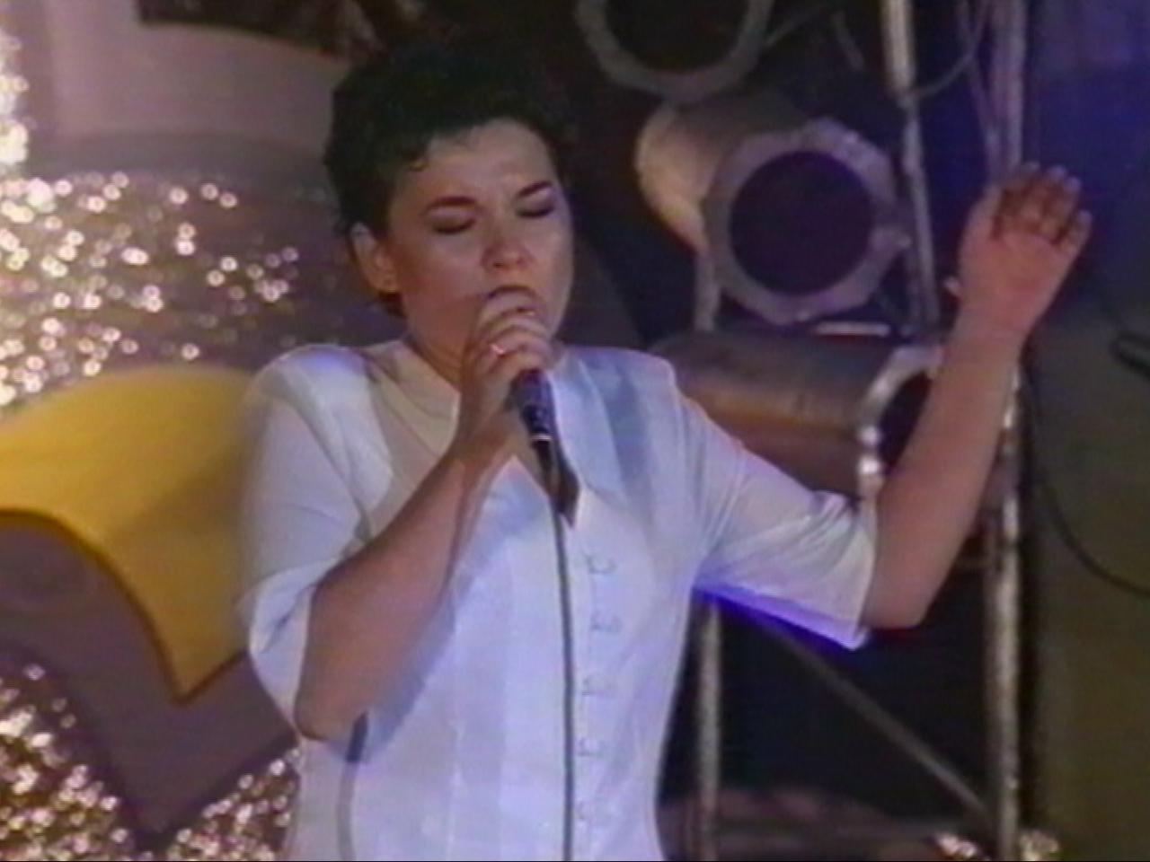 Amara 1998 - Trofeul - Roxana Iacob.jpg