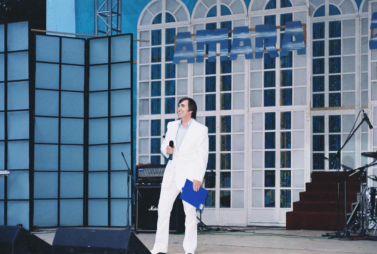Amara 2005 - Ricky Dandel .jpg