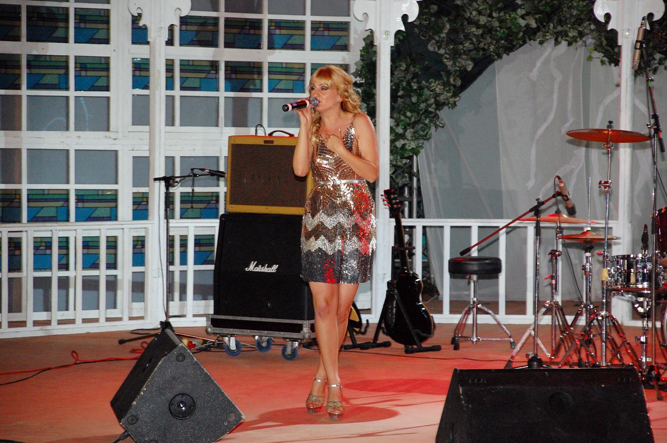 Concurenta - Natalia Ioana Selegean