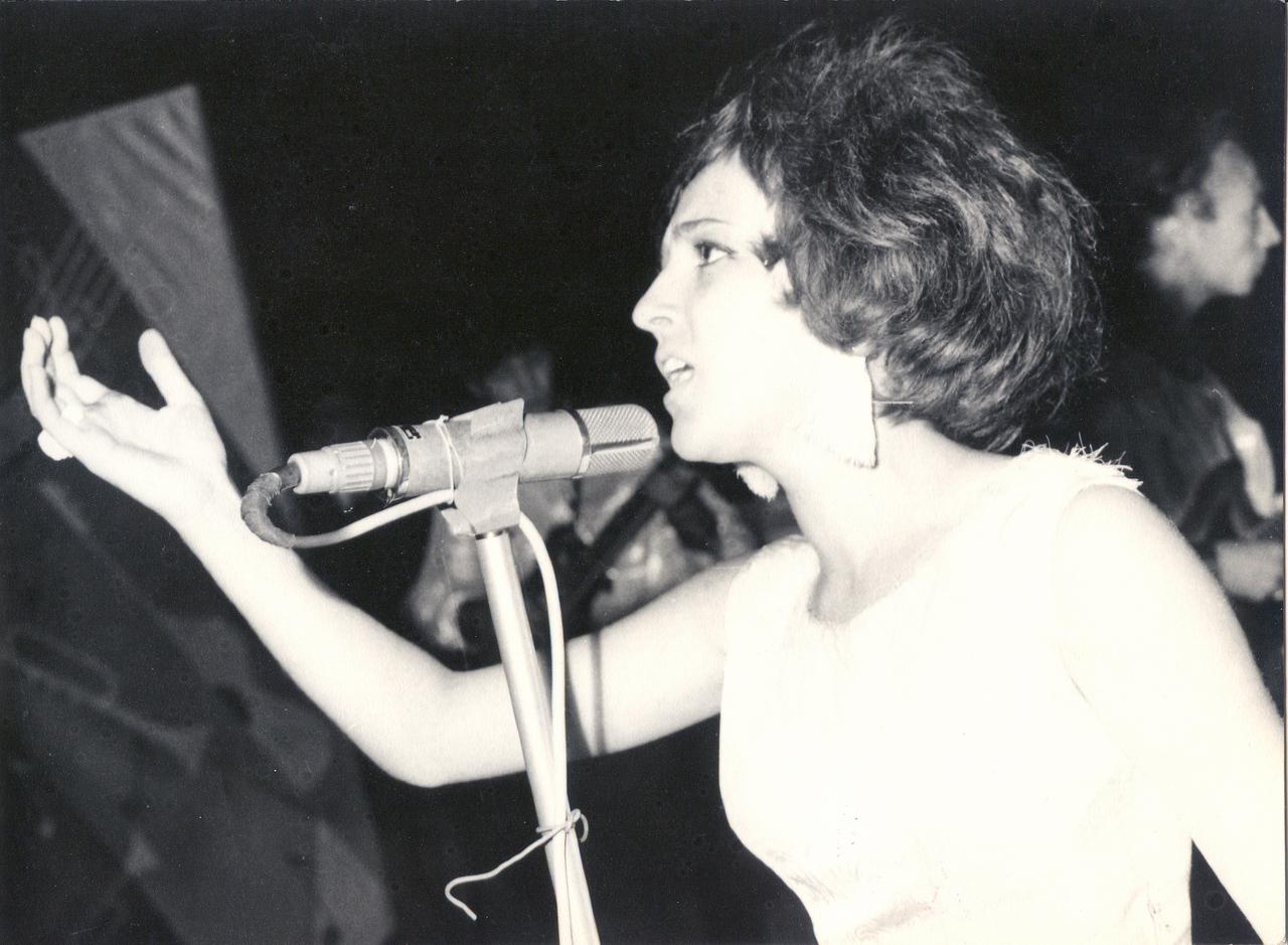 1970 - concurent 2.jpg