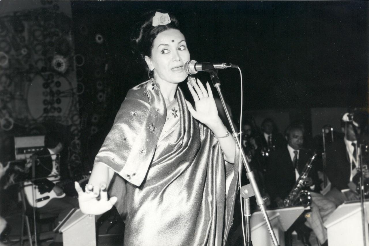 1974 - Narghita.jpg