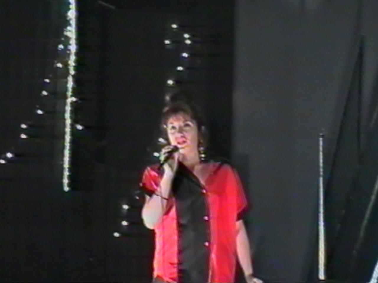Amara 1994 - MadelinePascu.jpg