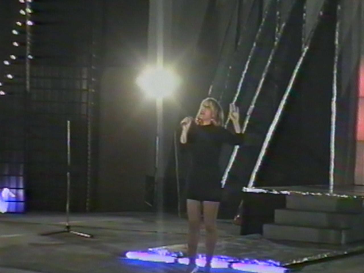 Amara 1994 - Mentiune - Luminita Vasile.jpg