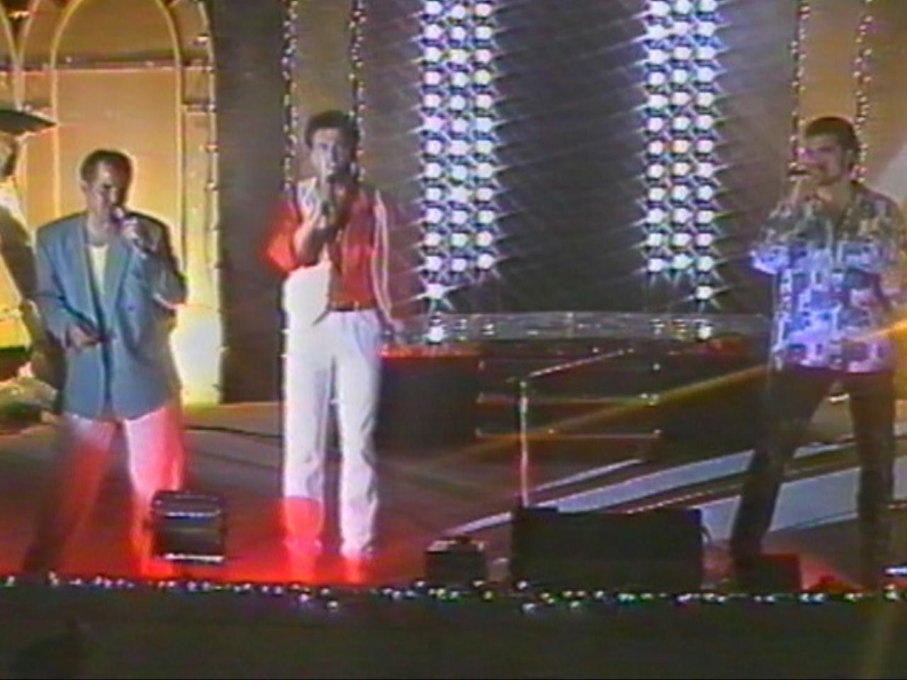 Amara 1995 - AurelianTemisan_AdrianEnache_DanielIordachioaie.jpg