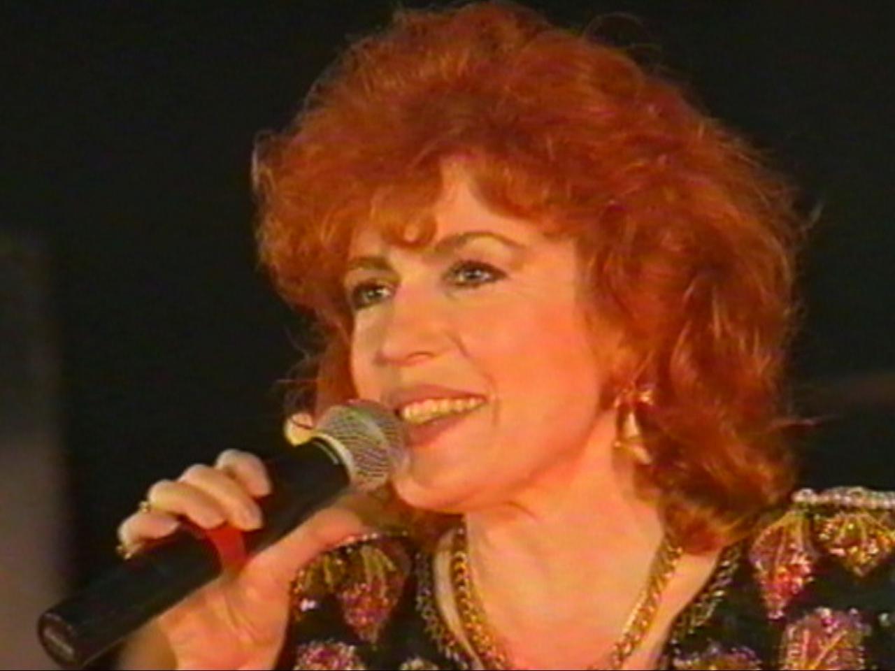 Amara 1995 - CorinaChiriac.jpg