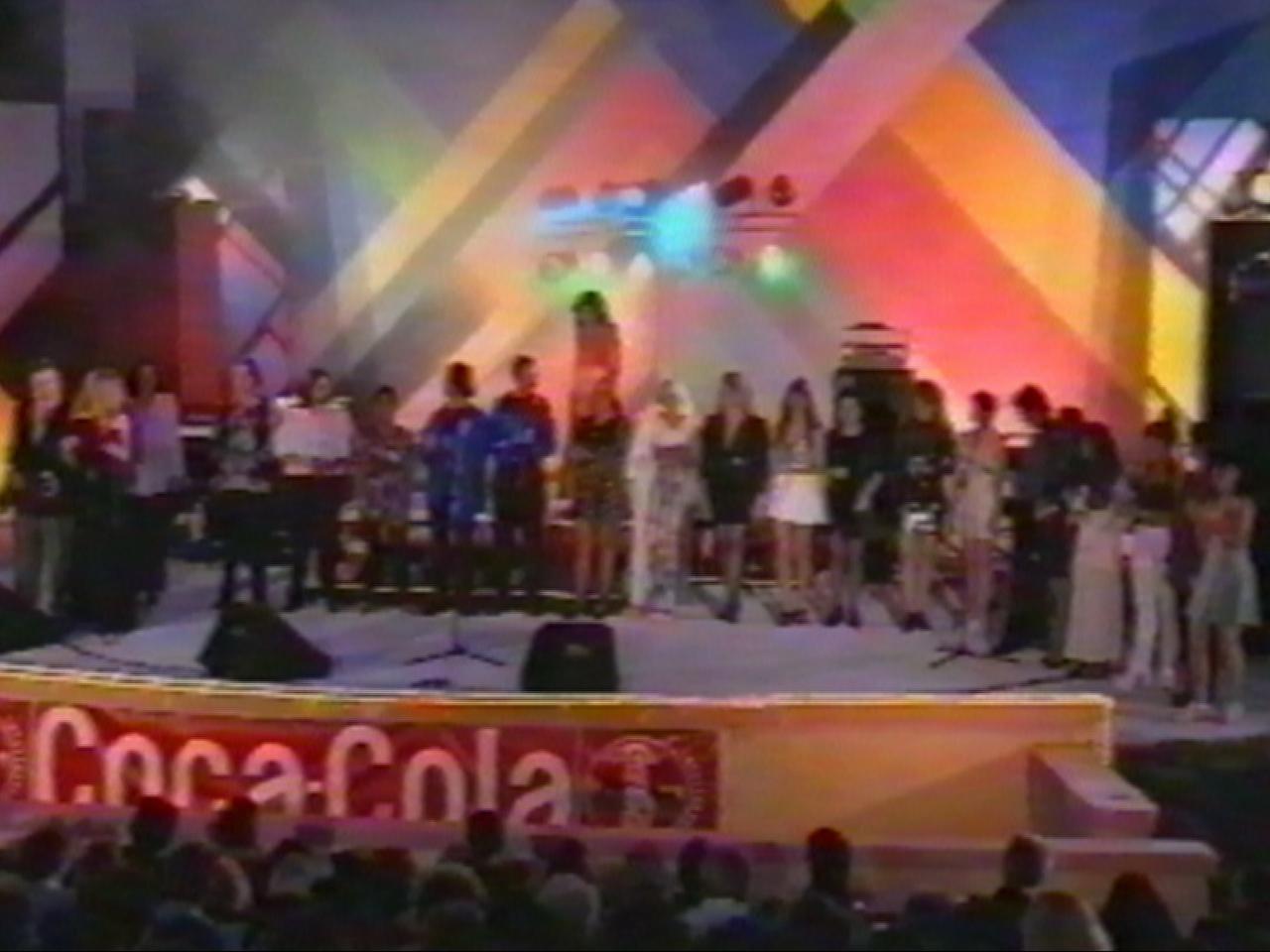 Amara 1996 - Concurenti.jpg