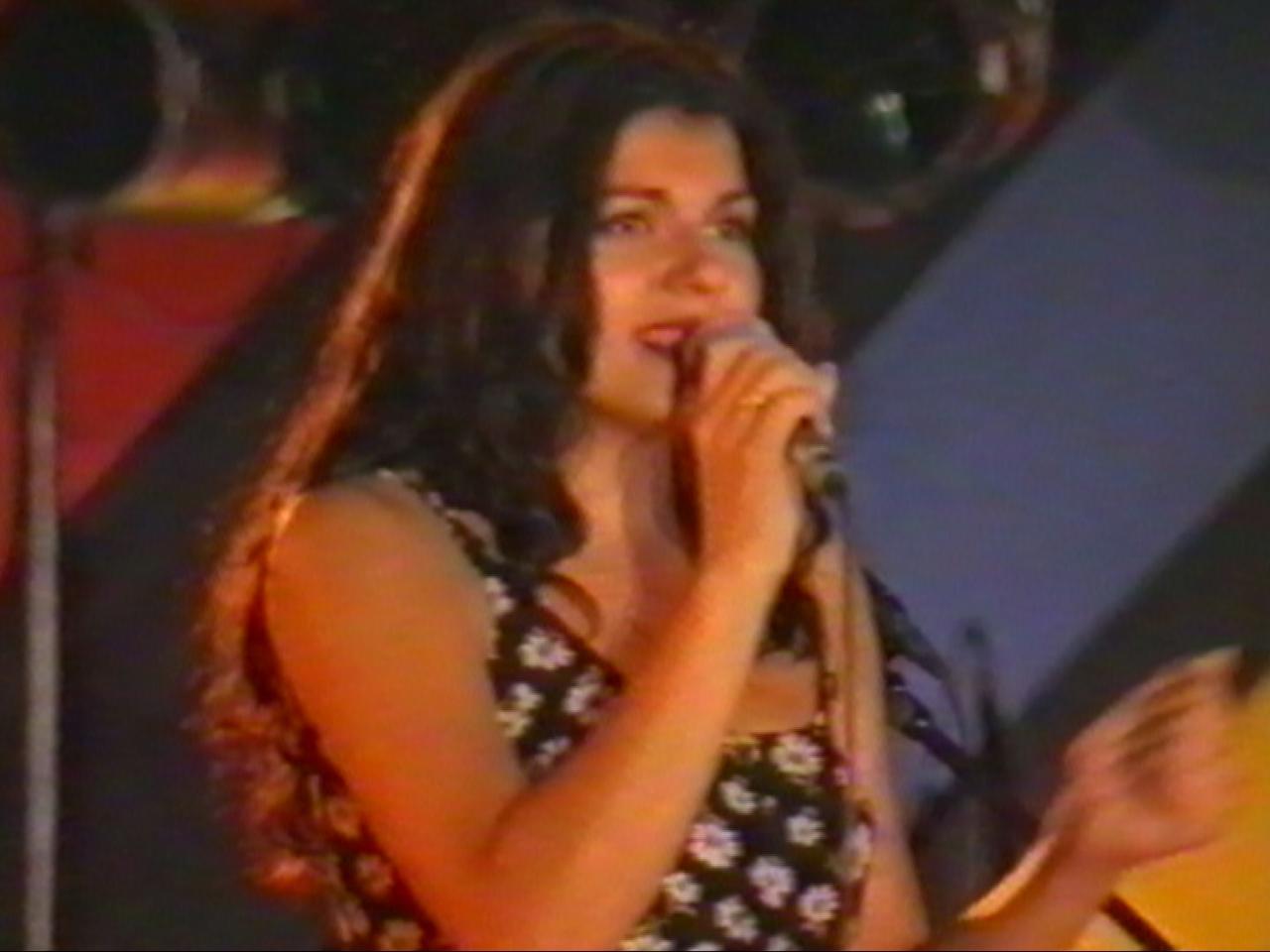 Amara 1996 - IrinaNicolae.jpg