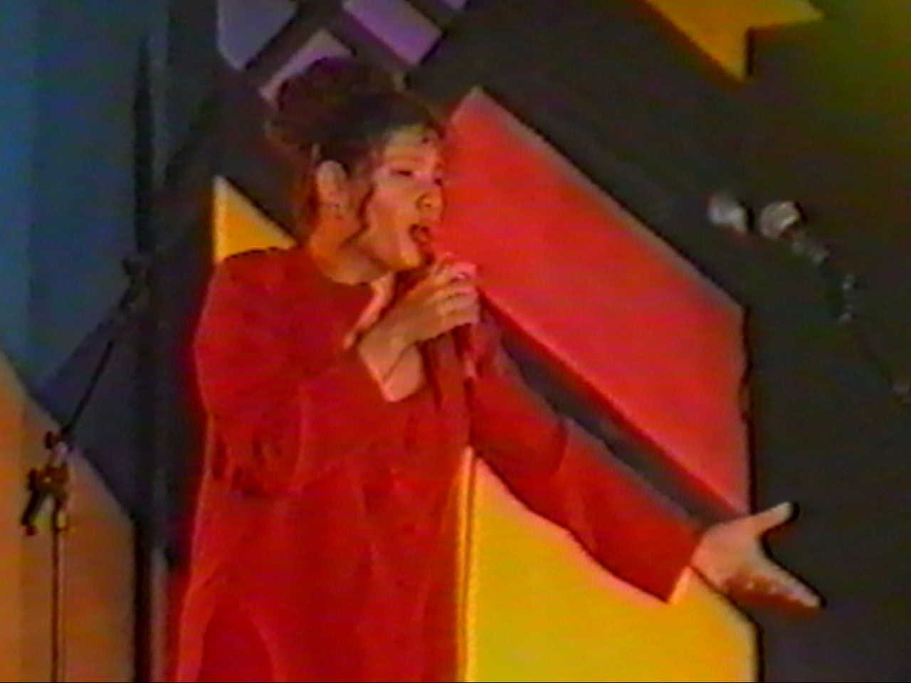 Amara 1996 - Trofeul - Maria Magdalena Cotro.jpg