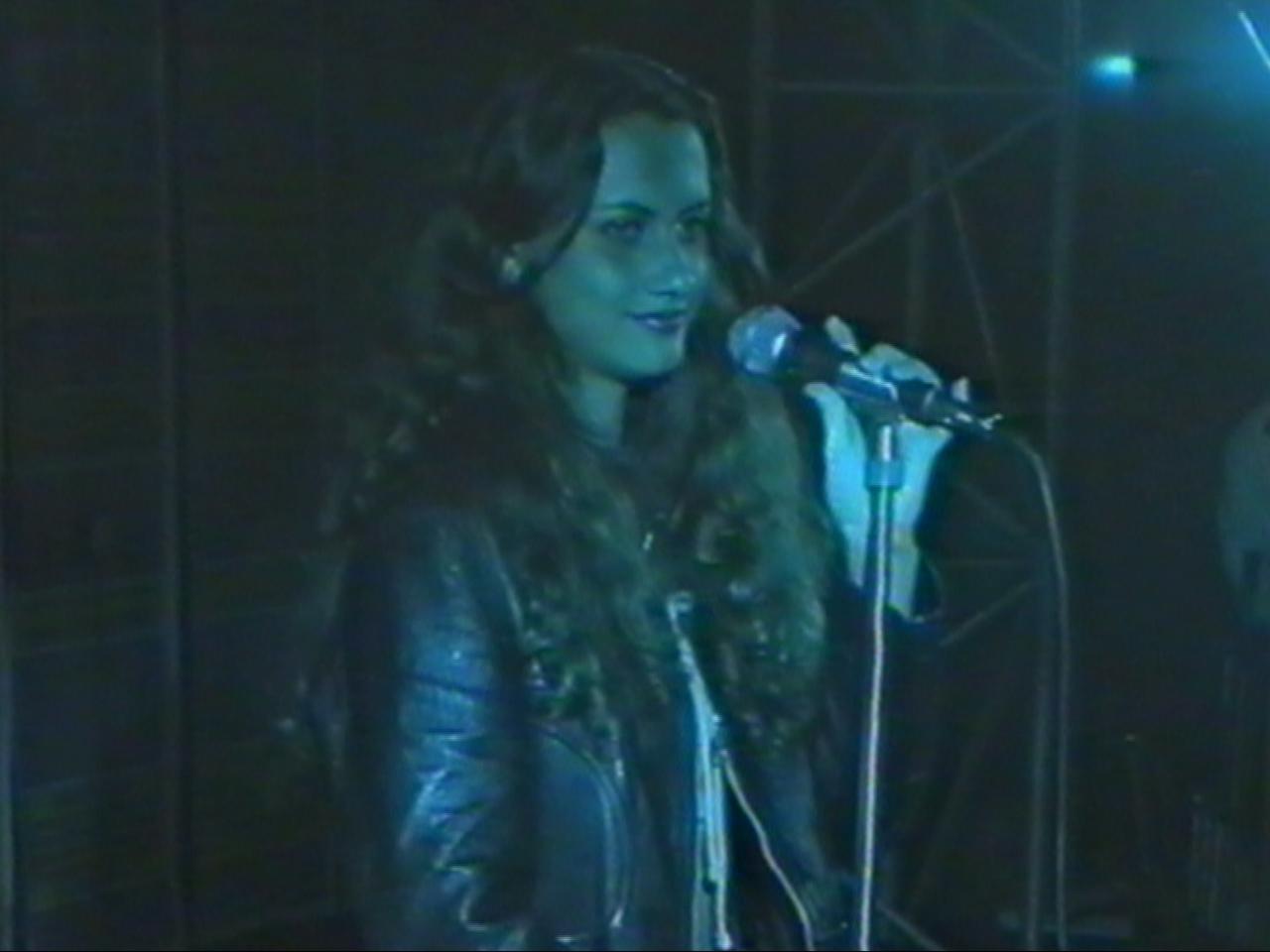 Amara 1997 - SorinaMuntean.jpg