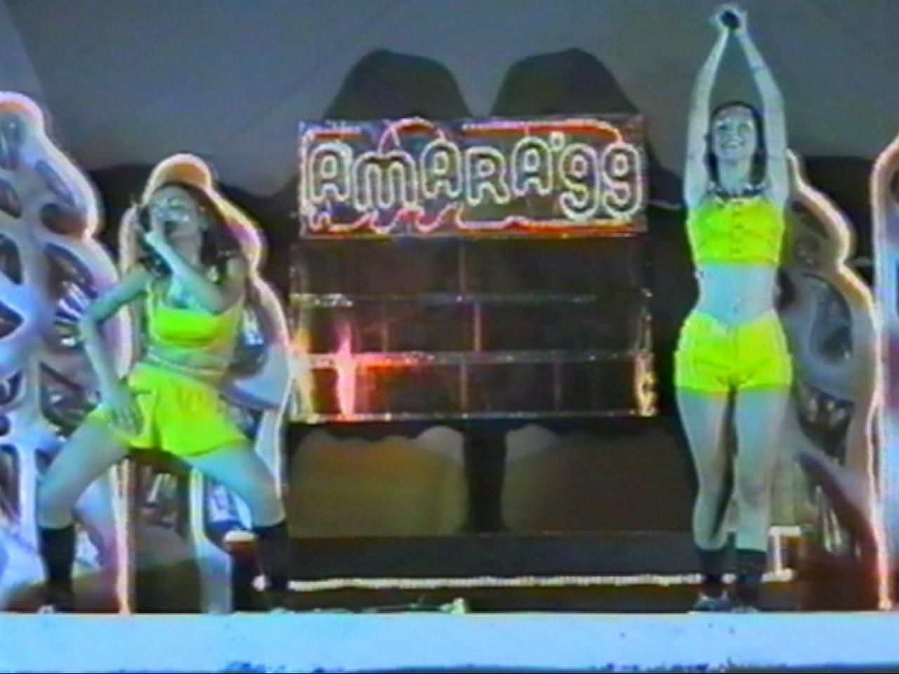 Amara 1999 - Andre.jpg
