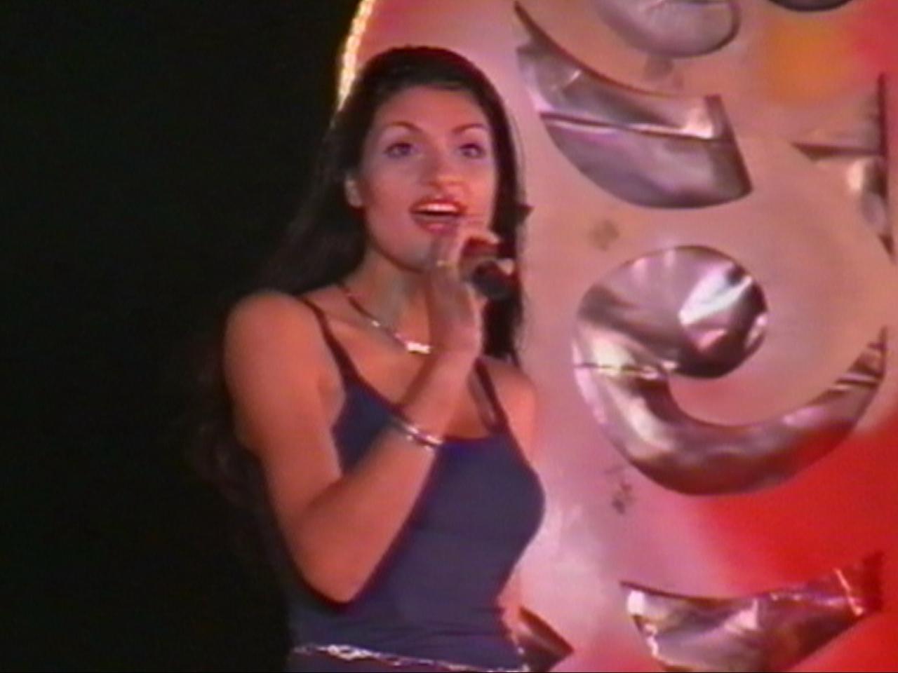 Amara 1999 - Trofeul - Paula Andrei.jpg