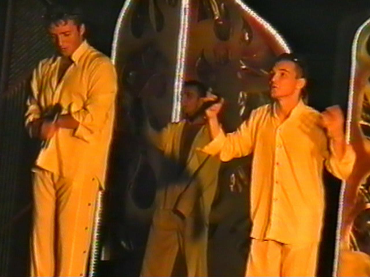 Amara 1999 - Valahia.jpg