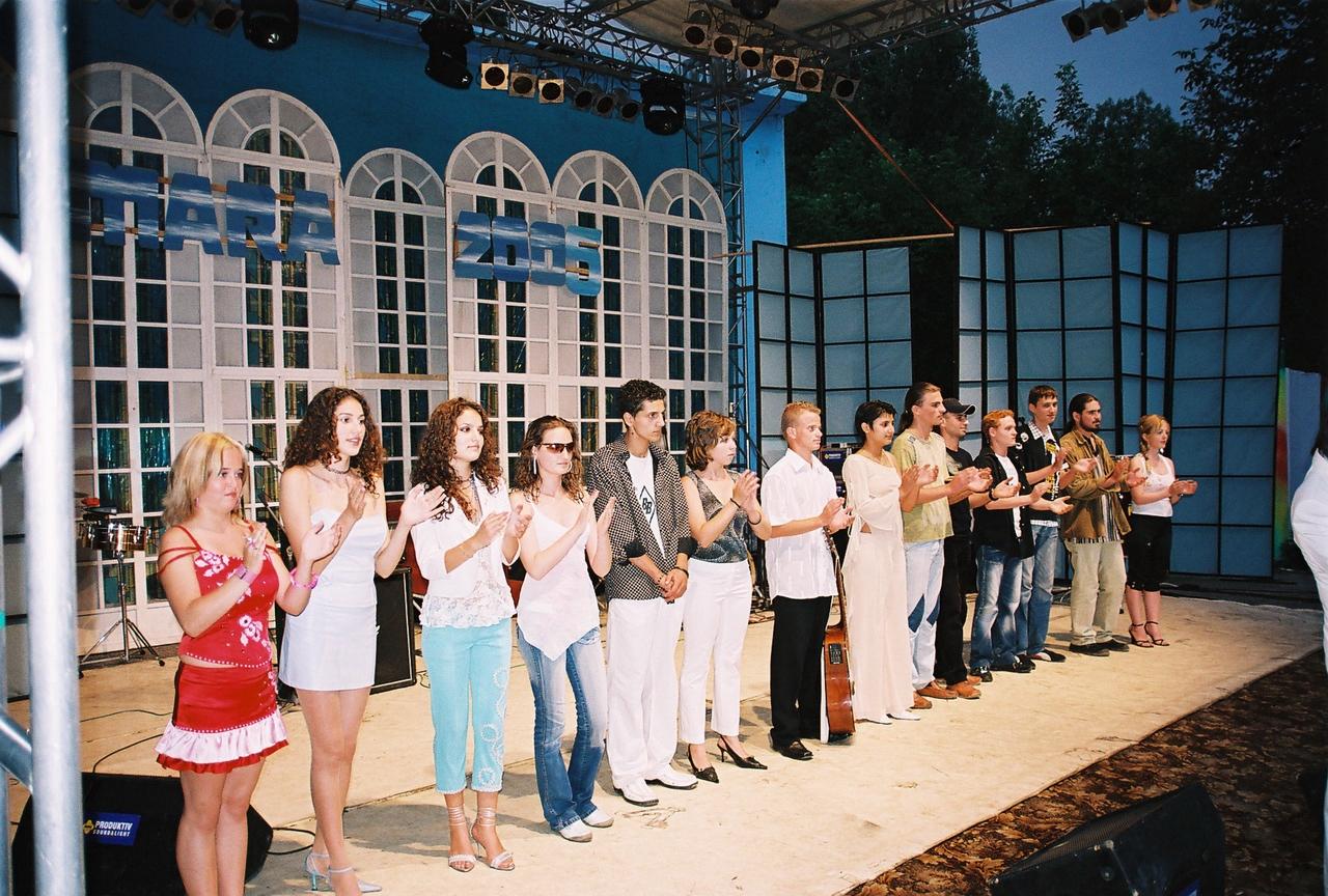 Amara 2005 - Concurenti.jpg