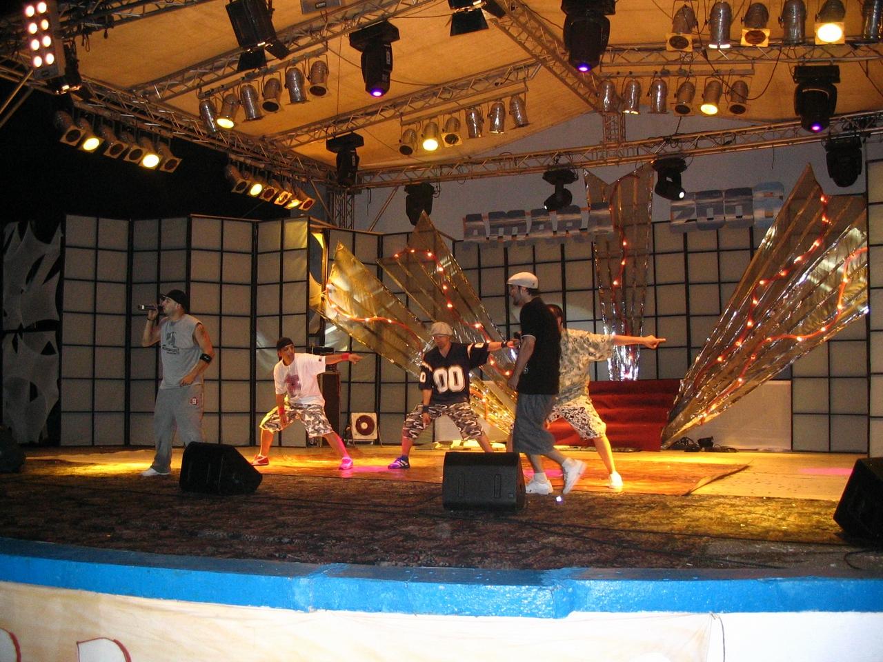 Amara 2006 - Recital - Simplu    .jpg